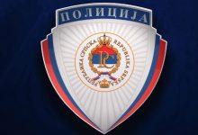 MUP Republike Srpske