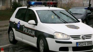 Policija Federacije