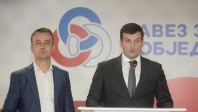 Adam Šukalo i Davor Šešić