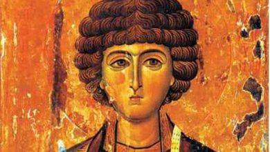 Sveti Pantelija
