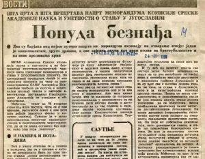 Večernje Novosti, memorandum SANU