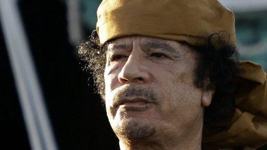 Muammar Al Gathafi