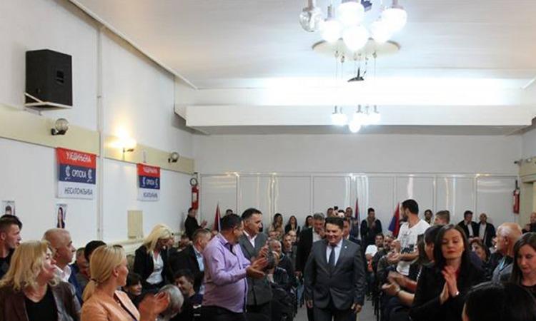 Ujedinjena Srpska, predizborni skup u Čelincu