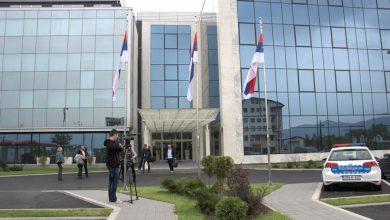 Administrativni centar Vlade Republike Srpske, Istočno Sarajevo