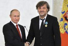 Vladimir Putin i Emir Kusturica