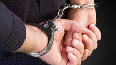 Uhapšeno pet lica po potragama