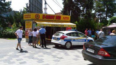 Opljačkali mjenjačnicu u Bijeljini