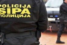 Plicajac PU Banjaluka pušten da se brani sa slobode