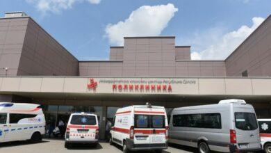 Povrijeđeni radnik odbio hospitalizaciju i samovoljno napustio bolnicu